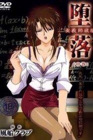 Daraku: Onna Kyoushi Hakai